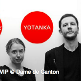 LA DAME DE CANTON – THE FRENCH VIP [SACEM]